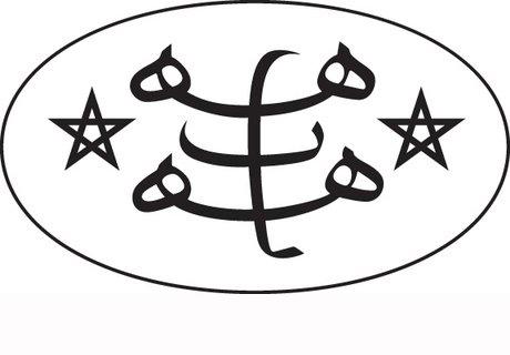 Bahai-symbol